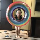 游泳圈 - 120CM游泳圈兒童成人彩虹圖案浮力圈游泳圈pvc充氣水上裝備【韓衣舍】