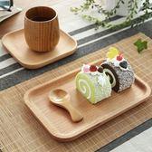 木制盤子點心盤長方形餐具托盤茶盤創意日式家用碟子木質菜盤餐盤  居家物語