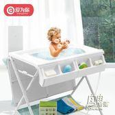 新生嬰兒換尿布台多功能寶寶洗澡台可摺疊便攜bb浴盆護理台CY 自由角落