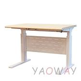 【耀偉】Legend國產電動升降桌 基本款-100x70空桌(電腦桌/書桌/工作桌/會議桌)
