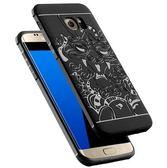 【SZ34】三星s7edge手機殼祥龍圖紋矽膠軟殼三星s7手機套防摔超薄保護套曲面潮男款