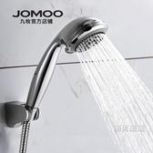 蓮蓬頭花灑噴頭手持蓮蓬頭淋雨頭增壓淋浴花灑套裝簡易淋浴花灑噴頭單花灑