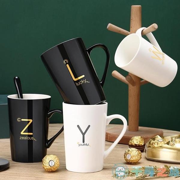 陶瓷馬克杯帶蓋勺杯子牛奶咖啡茶杯家用水杯【千尋之旅】