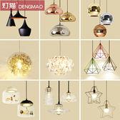 餐廳吊燈北歐鑽石三頭吧台燈電鍍球樂器創意星星個性夾克玻璃燈具XW