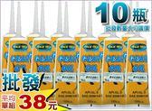 A4730004000. [批發網預購] 台灣機車精品 GEAROIL 通用型賽車級齒輪油10入(平均單入38元)最低批