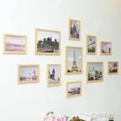 11個相框組合照片墻 裝飾 客廳臥室書房婚紗相框墻地中海掛墻畫框