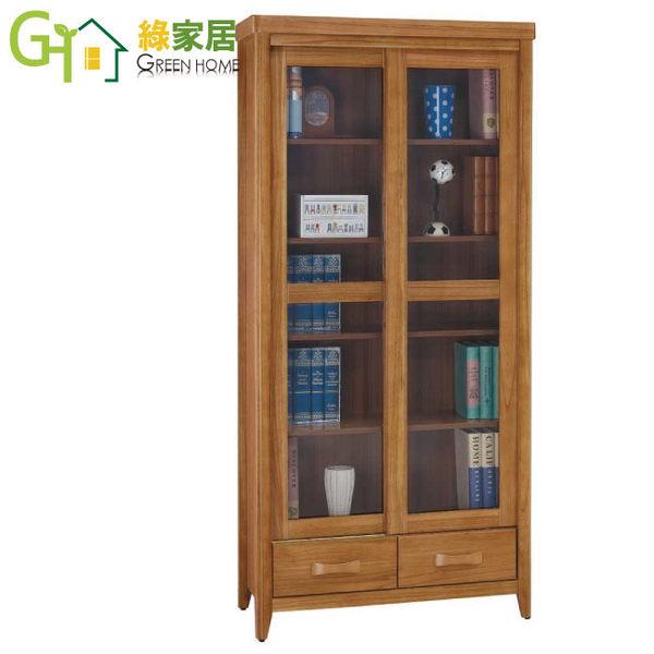 【綠家居】潔坦娜 3尺柚木色二抽推門書櫃