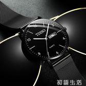 新款概念超薄手錶男士學生機械表韓版潮流時尚石英表防水男表 初語生活