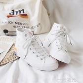 高幫鞋子女百搭學生帆布鞋韓版原宿聯名ulzzang白色港味女潮鞋子 一米陽光