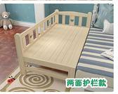 定做兒童床帶大床拼接小床寶寶加寬床邊床拼接床嬰兒實木小床igo  酷男精品館