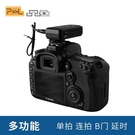 品色快門線5D4佳能6D2單反200D2相機5D3 80D 70D 60D M6II無線遙控器 小山好物