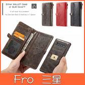 三星 S10 S10+ S10e 秦系錢包殼 手機皮套 手機殼 插卡 皮套 掛繩 全包邊 保護殼