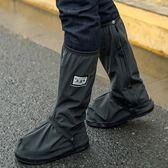 高筒防水鞋套加厚防滑防沙戶外男女雨天騎行防雨鞋套