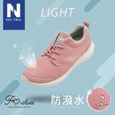休閒鞋.防潑水超輕撞色休閒鞋(粉)-FM時尚美鞋-Neu Tral.Autumn
