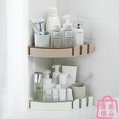 毛巾掛架浴室多功能三角置物架免打孔收納架壁掛【匯美優品】