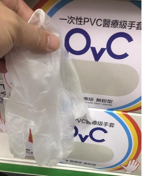 PVC手套 M/S/ (無粉)(100pcs/盒) 拋棄式手套/ 一次性手套/ 一箱 10盒 (100支/盒)