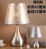 創意簡約現代個性遙控調光中式暖光台燈220v igo