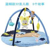 健身架 嬰兒健身架腳踏鋼琴寶寶音樂游戲毯墊新生兒益智玩具0-3-6-12個月T
