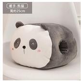 暖手枕 午睡枕 季可愛動物暖手枕 天保暖療癒小物 可愛動物 現貨 快速出貨