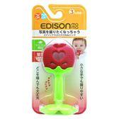 【Edison】幼兒趣味蘋果潔牙器 188元