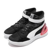 Puma 籃球鞋 Sky Modern 黑 白 男鞋 高筒 Kyle Kuzma 運動鞋 【PUMP306】 19404204