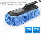 洗車套裝工具組合家用套餐毛巾吸水清潔用品