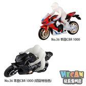 TOMICA多美小汽車No.36 本田CBR1000 重機 +初回 (2台一起賣) 10239