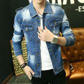 韓版男士牛仔夾克彈力牛仔衣服休閒青年修身外套春秋時尚磨白磨破