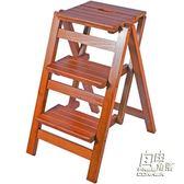實木家用多功能摺疊梯子三步梯椅梯凳室內登高梯木梯子置物架CY 自由角落