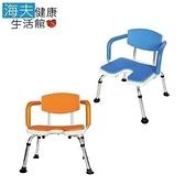 【建鵬 海夫】鋁合金 固定式洗澡椅 扶手有靠背 EVA軟墊 U型開口