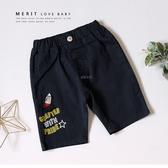 純棉 亮片火箭星星英文平織褲 短褲 休閒褲 男童褲 後口袋 深藍 銅釦 星星 男童裝 哎北比童裝