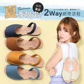(限時↘結帳後980元)(現貨)BONJOUR☆夏日限定!手作真皮2Way綁帶涼鞋Holiday Sandals (7色)