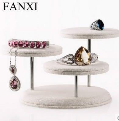 麻布圓桌首飾架珠寶飾品展示道具【藍星居家】