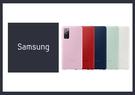 SAMSUNG Galaxy S20 FE / S20 FE 5G 薄型背蓋 (矽膠材質) 公司貨