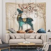 宿舍墻布背景布掛布墻面裝飾房間掛毯網紅北歐風臥室床頭畫 【快速出貨】