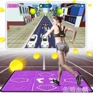 跳舞毯 跳舞毯薇婭推薦家用可以接連電視的體感機雙人無線跑步解壓游戲機 生活主義