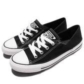 Chuck Taylor All Star Coral 黑 白 低筒 特殊鞋口設計 帆布鞋 基本款 女鞋【PUMP306】 555902C