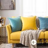 素色抱枕靠墊純色靠枕座椅居家沙發抱枕套【君來佳選】