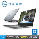 Dell Vostro 14-5481-R1728STW 14吋筆電 (i7-8565U/8G/256G SSD/MX130-2G/W10P)