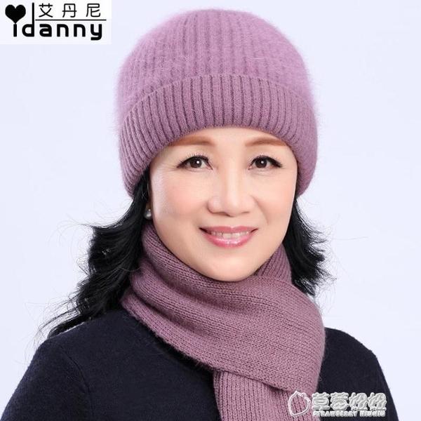毛帽-秋冬季中老年人針織帽雙層老人帽子女冬天媽媽兔毛帽毛線圍巾套帽 草莓妞妞