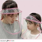 親子款防飛沫透明面罩 漁夫帽面罩 可拆卸...