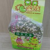 【豆豆家族】綠豆大麥600G/包【愛買】