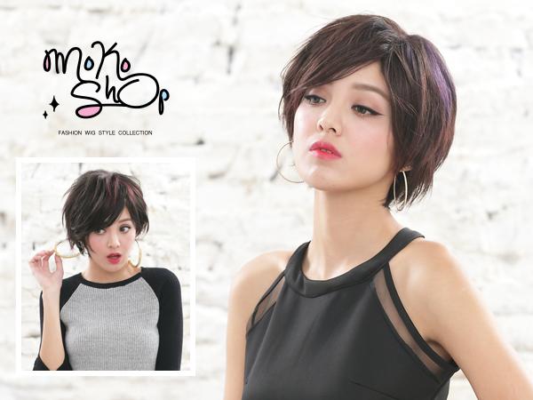 *MoKoShOp*艷麗挑染造型短髮,全頂假髮【LYQUGTU】