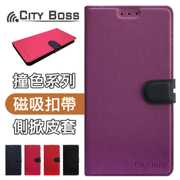 【CITY BOSS 混搭/十字撞色系列】5.5吋 ZenFone 3 Max/ZC553KL 手機側掀磁扣皮套/支架