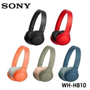 SONY WH-H810 無線藍牙耳罩式耳機 (公司貨)紅
