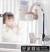 淨水器 凈水器家用廚房水龍頭過濾器自來水濾水器直飲凈水機前置