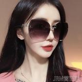 太陽眼鏡超大框精致無框太陽鏡女圓臉復古潮優雅氣質墨鏡淺色眼鏡 JRM簡而美