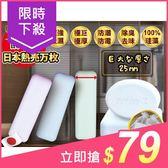 珪藻土吸濕防霉塊(1入) 橢圓/正方 2款可選  顏色隨機出貨【小三美日】$89