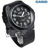 CASIO卡西歐 MW-240-1B 簡約指針錶 撞色數字圓錶 橡膠錶帶 黑色 MW-240-1BVDF 防水手錶