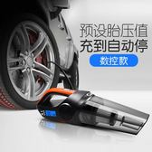 尤利特車載吸塵器充氣打氣泵專用強力汽車車用家用大功率四合一 春生雜貨